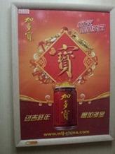 publicitate in lift China